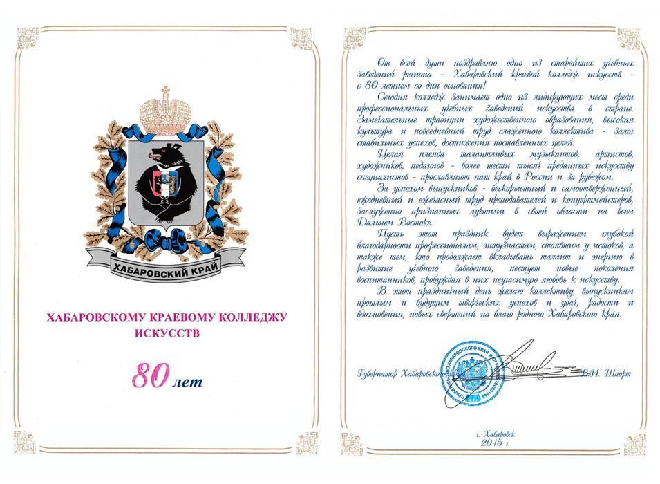 Поздравления с казанской божьей матерью открытки 96